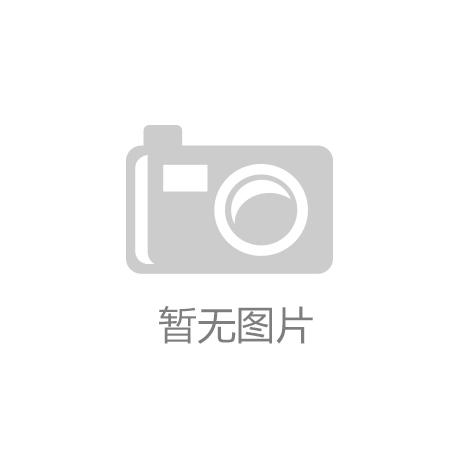 【越洋万博manbetx官网网址】轻万博manbetx官网网址manbetx注册外墙保温技术实践